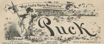 An early Puck masthead.